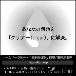 2013年3月広告