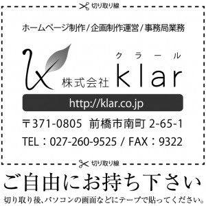 2013年12月広告