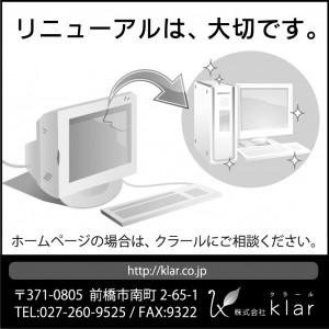 2013年11月広告