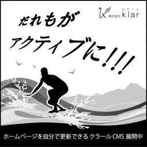 2013年9月広告
